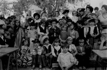Fiesta escolar 1980